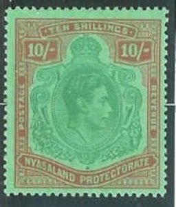 NYASALAND SG142a 1938 10/= BLUISH GREEN & BROWN-RED ON PALE GREEN MTD MINT