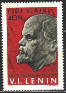 Romania. 1970. 2832. Lenin. USED.