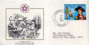 Ivory Coast, First Day Cover, Americana