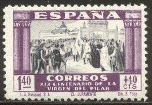 SPAIN #B118 Mint NH - 1940 140p + 40c Purple & Black