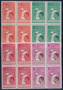 [65431] Vietnam South 1961 Moral Rearment Blocks of 4 MNH