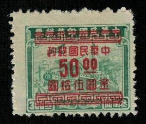 China (TS-1510)