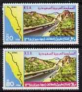 Saudi Arabia 1978 Opening of Taif-Abha - Jizan Road perf ...