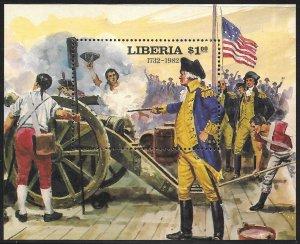 Liberia Mint Never Hinged ~ Souvenir Sheet ~ [9197]