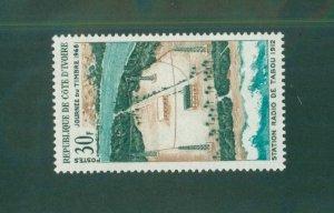 Ivory Coast 261 MH BIN$ 1.10