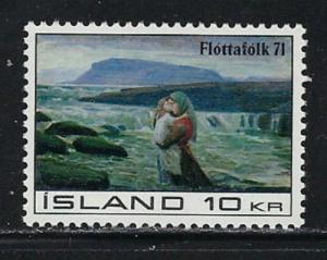Iceland 428 Hinged 1971 Issue