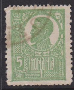 Romania Sc#249 Used