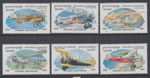 Cambodia 1527-1532 Airplanes MNH VF