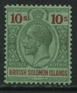Solomon Islands KGV 1925 10/ mint o.g. hinged, small hinge remnant superb