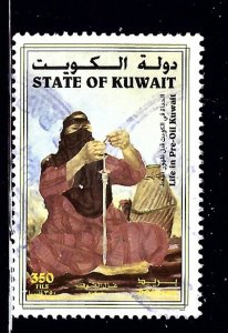 Kuwait 1417 Used 1998 Veiled Woman holding Rope    (ap1039)