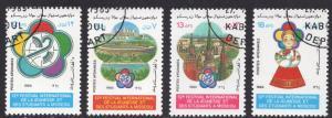 AFGHANISTAN SCOTT 1138-1141