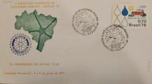 A) 1977, BRAZIL, V EXPOSICION FILATELICA DE CACHOEIRA PAULISTA – EXFICAP 77, ENE