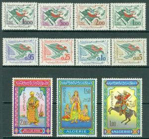 EDW1949SELL : ALGERIA 1963-65 Scott #296-305 VF MNH, #362-64 VF MOGLH. Cat $59.