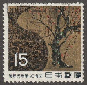 Japan stamp, Scott# 1010,  used, hinged, cultural,