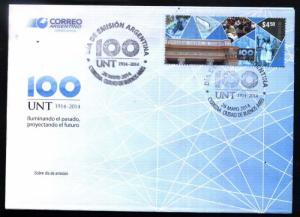 ARGENTINA 2014 EDUCATION TUCUMAN UNIVERSITY CENTENARY YV 3043 GJ 4047 FDC