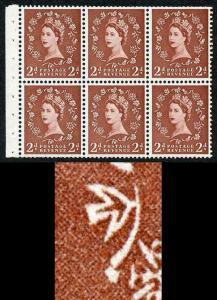 SB78g 2d Light Red-Brown Wmk Edward Upright Stem Flaw Pane of 6 U/M