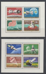 Hungary C308-C311 Space Souvenir Sheets MNH VF