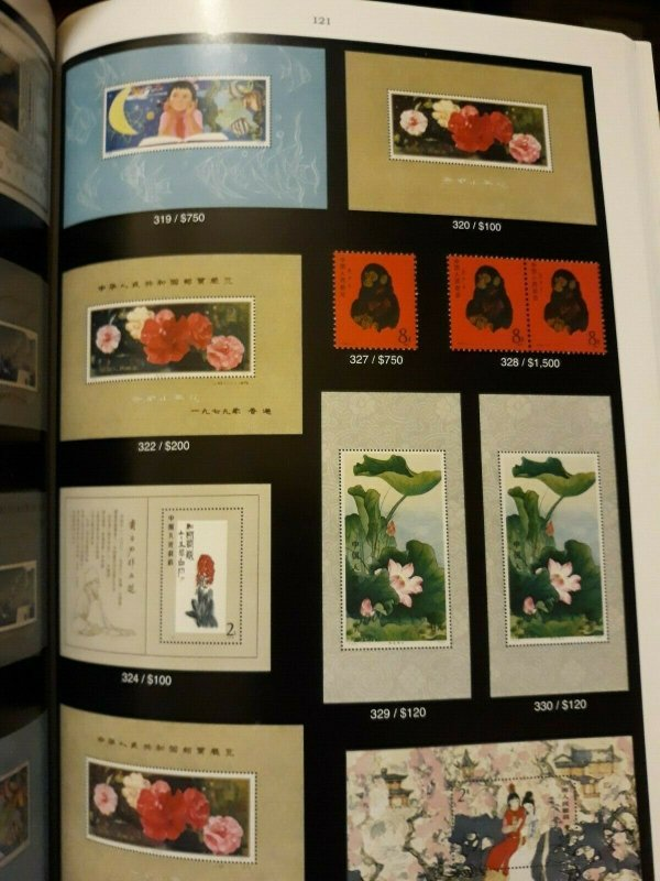 Raritan Auction # 85 Catalog,May 29-30,2020,Worldwide Rarities,Mostly Russia,NEW
