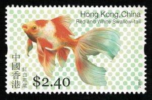 2005, Goldfish, Hong-Kong, China, $2.40, MNH, ** (Т-9991)