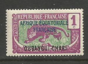 Ubangi-Shari   #41  MNH  (1924)  c.v. $0.55
