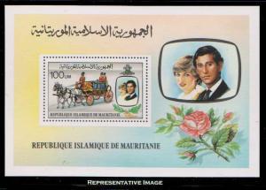 Mauritania Scott 483 Mint never hinged.