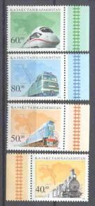 Kazakhstan 262-65 MNH Trains SCV8.40