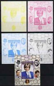 Senegal 1998 Princess Diana 200f imperf m/sheet #07 the s...