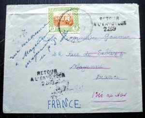 VERY RARE SU//  DAN 1958 COVER TO FRANCE WITH RECEIVING CANCEL ON FRONT
