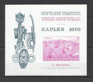 K1006 IMPERFORATE 1970 RWANDA ART PAINTINGS BRUEGHEL MICHEL 20 EURO BL MNH