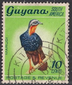 Guyana 1968 QE2 10ct Spix's Guan Used SG 453 ( F887 )