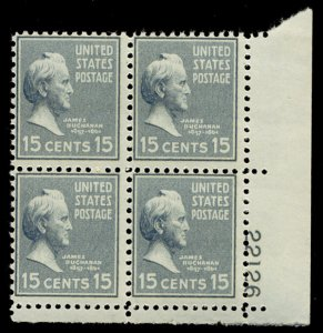 US #820 PLATE BLOCK, SUPERB mint never hinged, Perfectly Centered,   SUPER DE...