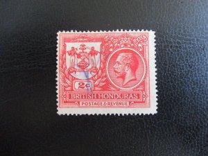 British Honduras #89 Used (M7Q1) - Stamp Lives Matter!