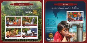 Rotary Medical Medicine Sri Lanka Maldives MNH stamp set