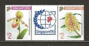 Singapore Scott catalog # 686a Mint NH