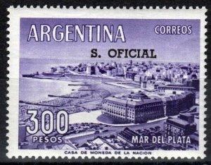 Argentina #O145 MNH CV $7.50 (X7011)