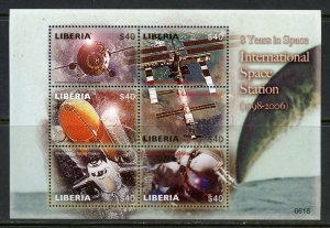 LIBERIA  8 YEARS IN SPACE INTERNATIONAL  SPACE STATION SHEET MINT NH
