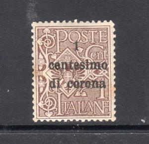 AUSTRIA N64  MNH Under Italian Occupation