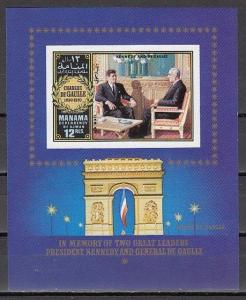 Manama, Mi cat. 639, BL130 B. Charles de Gaulle with Kennedy, IMPERF s/sheet.