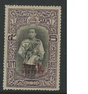 THAILAND (P1608B)RED CROSS 5B SC 184  MOG