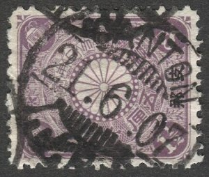 JAPAN Offices in China 1906 Sc 5  Used  VF, 1-1/2 sen CANTON  IJPO, JSCA OC5