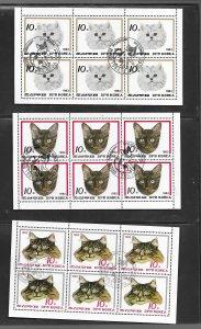 NORTH KOREA1983 CATS SET OF 5 SHEETLETS