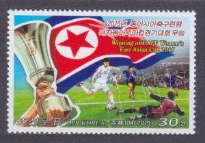 2015 North Korea 6229 Soccer