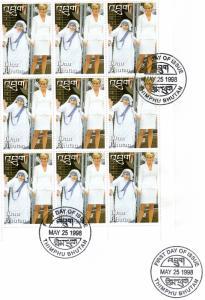 Bhutan 1998 Sc#1191A Mother Teresa & Princess Diana Sheetlet (9) FDC
