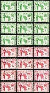 Ethiopia Stamps # C60-3 XF MNH Lot of 10 Scott Value $30.00