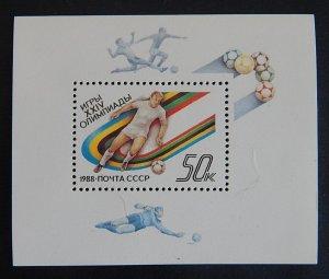 Sport, USSR, (2341-T)