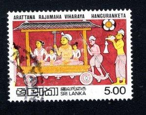 Sri Lanka #637,    VF, Used,  CV $4.25 ....  1290461