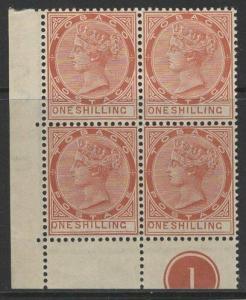 TOBAGO SG24c 1896 1/= ORANGE-BROWN MNH PLATE BLOCK OF 4