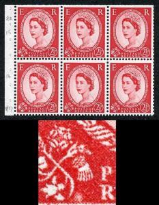 SB81i 2 1/2d Carmine Red Wmk Edwards Upright White Flaw Below Thistle R1/2 U/M