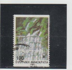 Greece  Scott#  1630A  Used  (1988 Edessaios River Cascades)