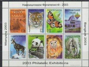 Tajikistan 2003  animals panda moth tigers elephants klb MNH